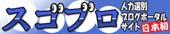 Sugobrogbn