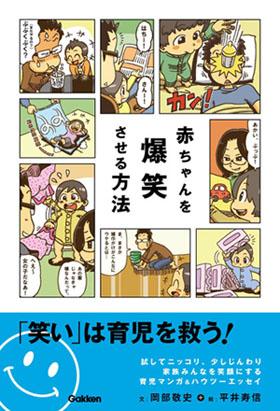 Akabaku_cover01_3