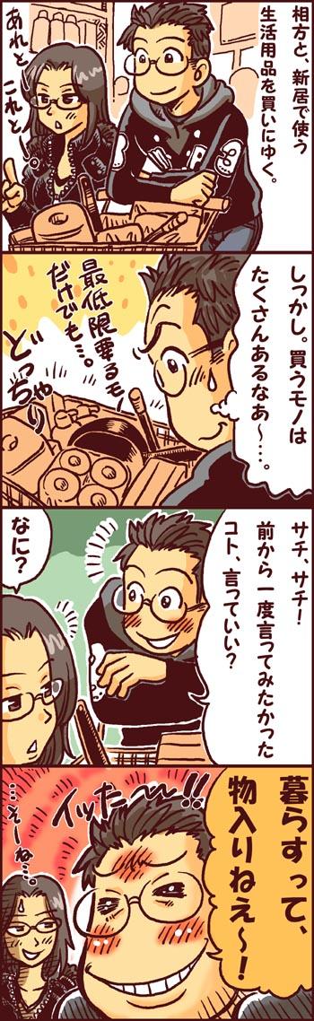 E0977
