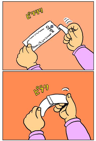 E32191