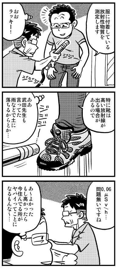 E35092