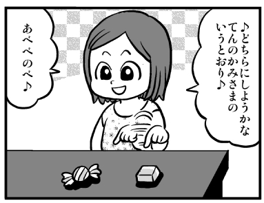 E35201