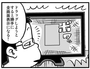 E35271_2