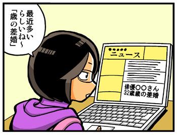 E37461