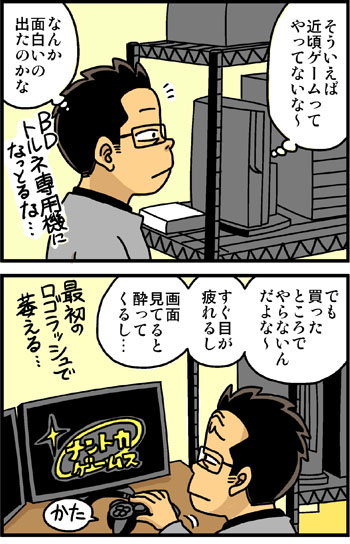 E39001