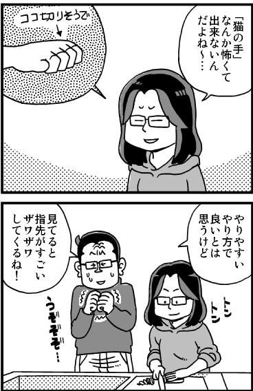 E42942
