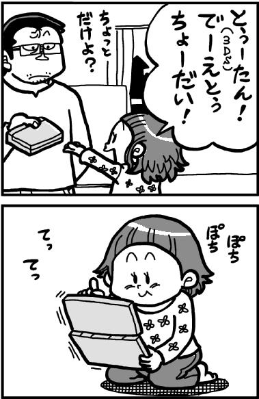 E57161