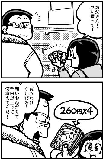 E57881