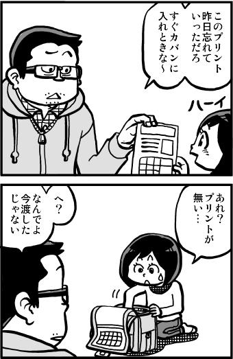 E57921