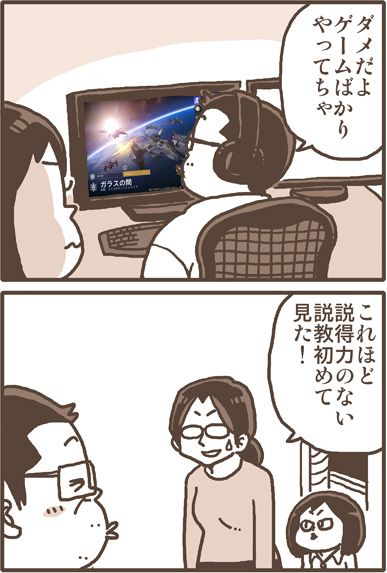 E58782