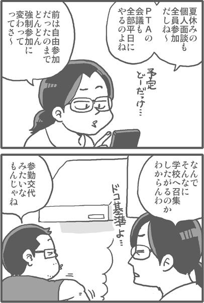 E58972