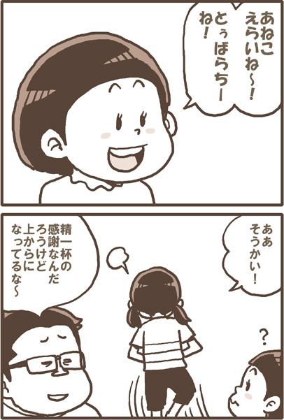 E59042