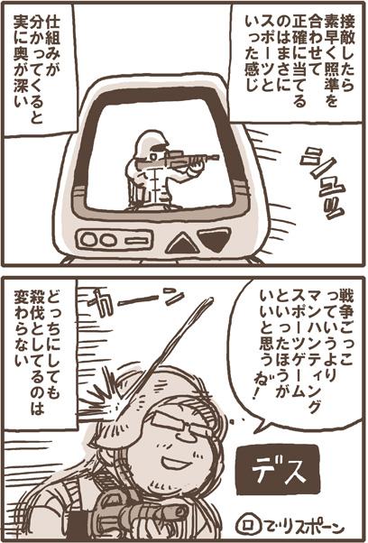 E59232