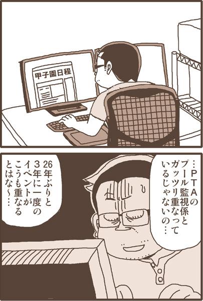 E59812_2