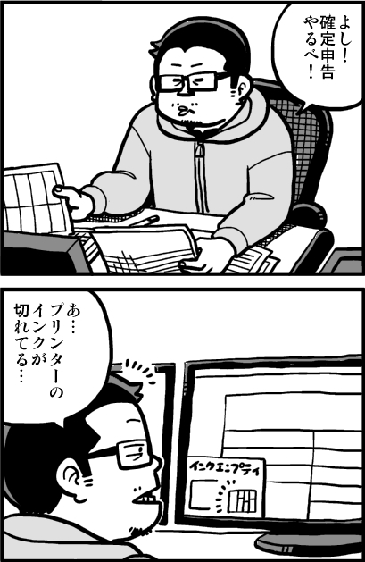 E64711