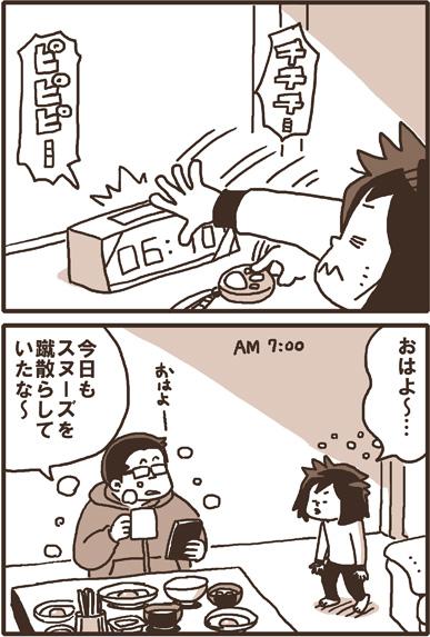 E64982