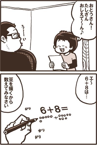 E67511