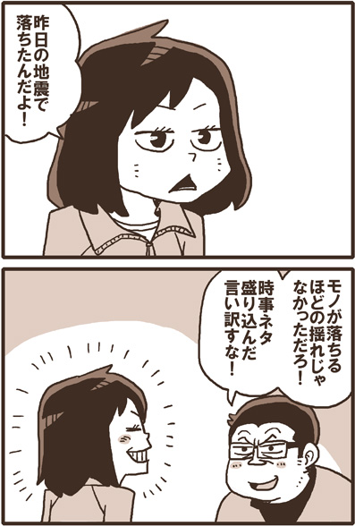 E67542