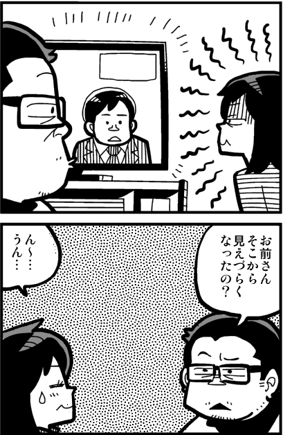 E68451