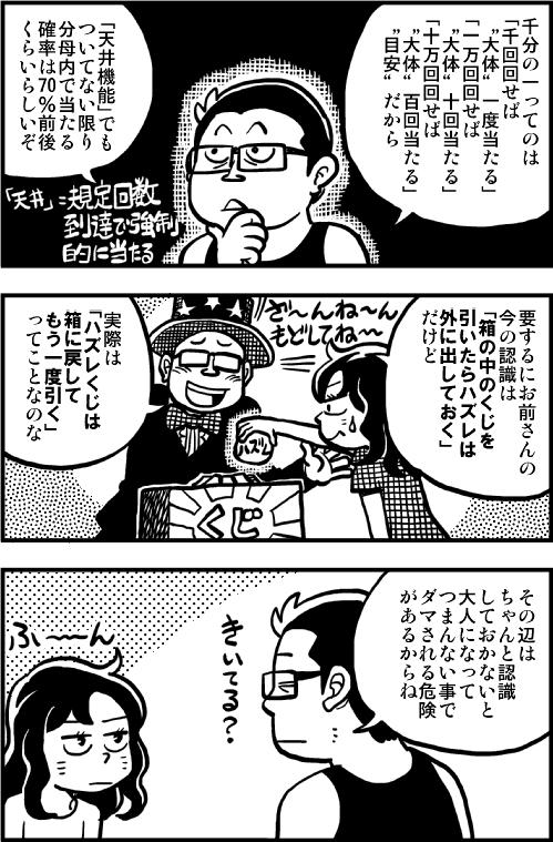 【駅メモ!】ステーションメモリーズ!180リンク YouTube動画>3本 ->画像>140枚