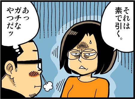 Asaira013