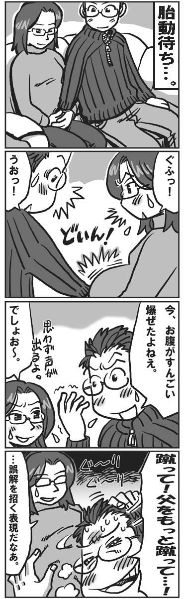 E1324_1
