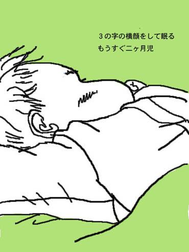 Sachi001