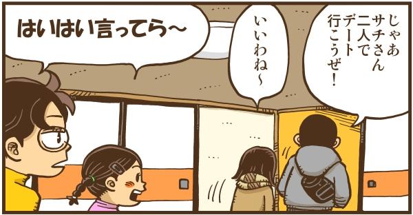 E80643