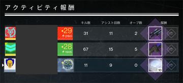 Des_40