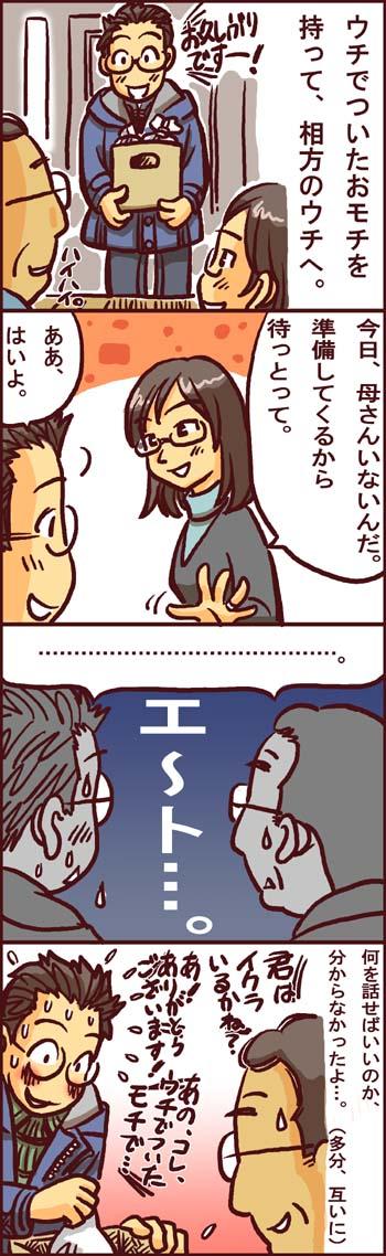 E0917