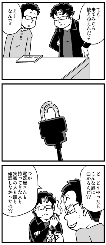 E35832_2