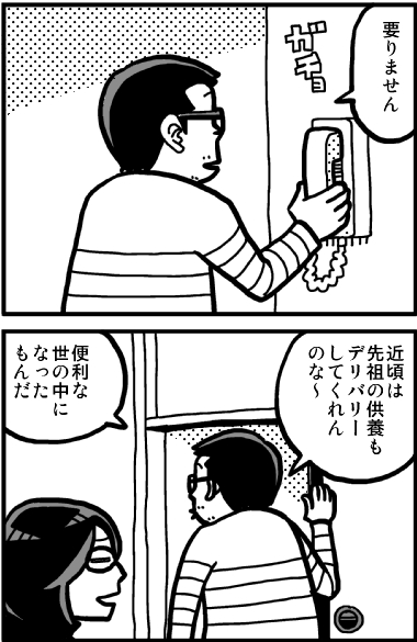 E56962