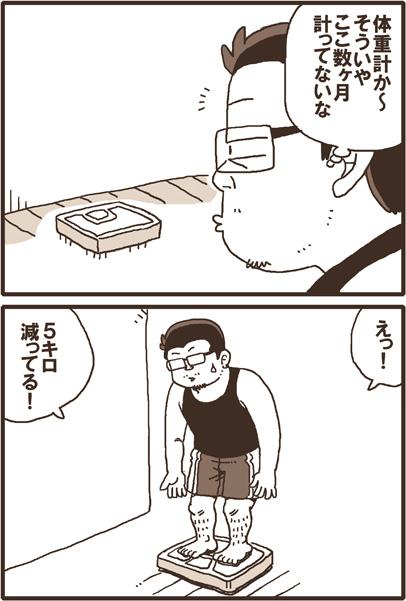 E69441