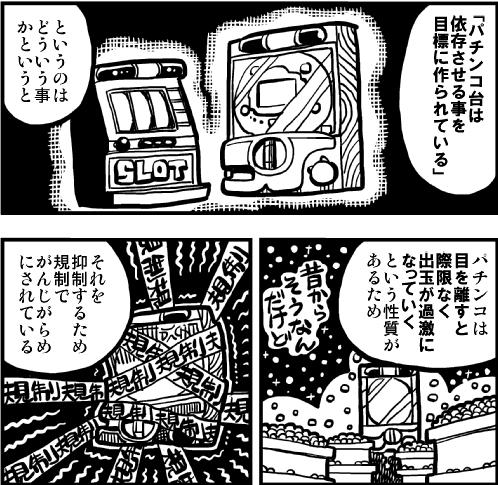 E70361