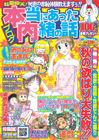 Cover_04